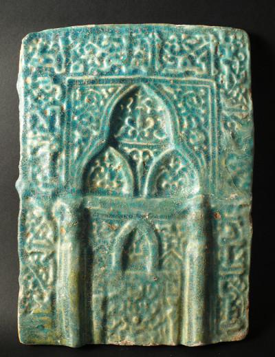 le ceramiche islamiche